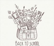 装满学校元素的书包