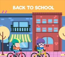 骑自行车上学的孩子们