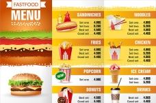 明亮的西式快餐店菜单