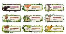 美味的蘑菇标签