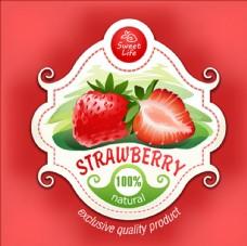 美味的草莓标签
