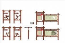 中式导视系统