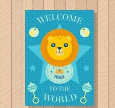 可爱狮子迎婴卡片矢量素材