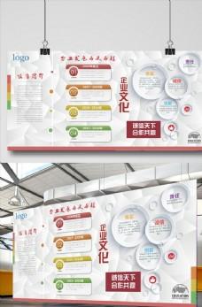 企业文化墙效果图公司发展历程时