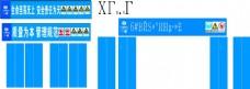 防护棚通道矢量图及效果图