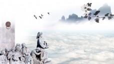 中国历史文物雕刻石碑图