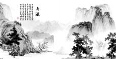 复古山水茶几面背景墙移门图案