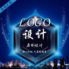 主图logo设计