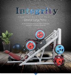 运动健身海报健身器材原创PSD