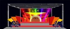 闭幕式舞台背景设计
