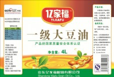 大豆油包装