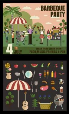 创意卡通美食聚餐EPS素材