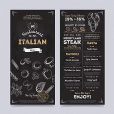 黑白西餐厅菜单矢量素材EPS