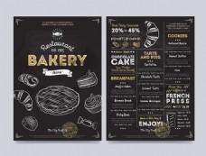 简约时尚甜品类矢量餐厅菜单设计素材EPS