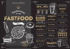 时尚高端手绘矢量素材餐厅菜单设计
