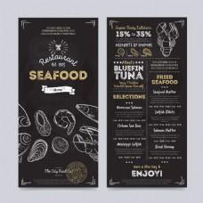 黑白海鲜类餐厅菜单矢量素材EPS