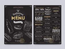 简约时尚快餐类矢量餐厅菜单设计素材EPS