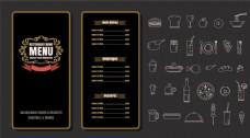 金边西餐美食餐馆菜单图标EPS素材