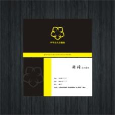 黑黄双色调名片