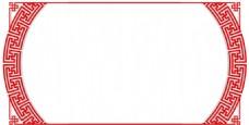 红色圆弧喜庆边框png免扣元素