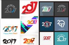 各种2017