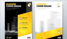 黑黄企业宣传册封面模板矢量素材
