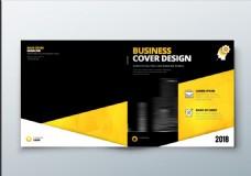 黑黄企业画册封面设计矢量素材