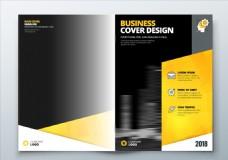 黑黄色企业宣传册封面模板