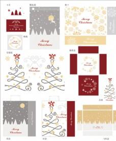 圣诞节 包装 VI