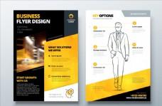 黑黄企业传单排版设计矢量素材