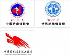 跆拳道协会标