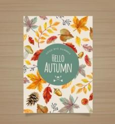 秋天印花背景