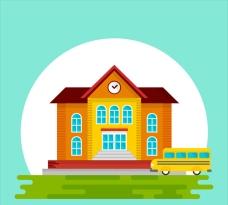 平面卡通学校教学楼插图