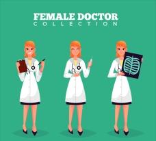 不同任务中的女医生
