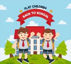 穿着校服一起上学去