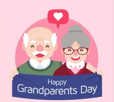 老人节可爱的粉色祖父母插图
