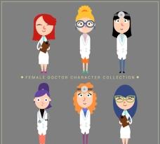 有趣的女医生角色