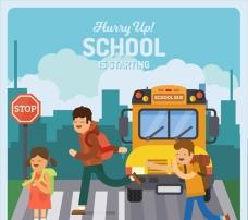 平面学生和校车的设计
