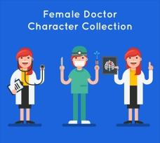 一组有趣的女医生