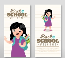 两款回校上学去卡通海报