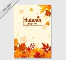 秋天唯美背景素材