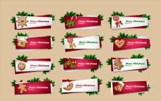 一组圣诞节饼干标签