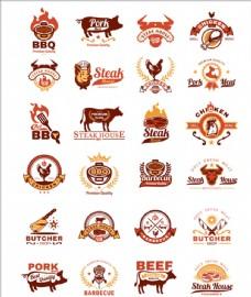 西式烧烤店餐厅标志商标