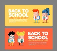 两款卡通回校上学横幅