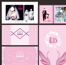 粉色婚礼素材