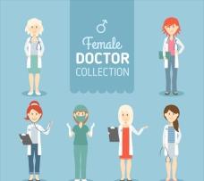 各种女医生角色集合