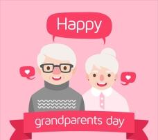 老人节可爱的祖父母插图