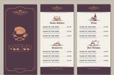 经典的西式餐厅菜单