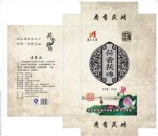黑茶包装 湘莲健 荷香茯砖