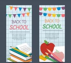 两款学校培训辅导班海报